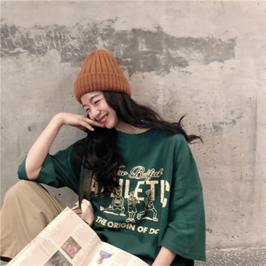Over size wild sleeve T-shirts LD0671