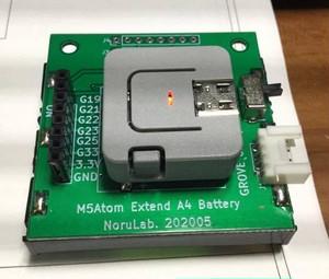 M5ATOM用補助電池基板
