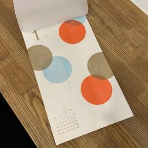 水縞模様カレンダー2021(水縞)