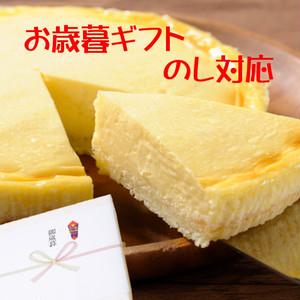 お歳暮ギフト (冷凍便) 秦野ベイクドチーズケーキ 16㎝ホール