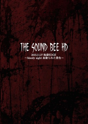 THE SOUND BEE HD / 2015.11.27池袋EDGE〜bloody sight 血塗られた景色〜