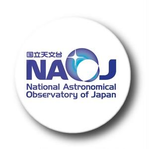NAOJ ロゴ / エンブレム 缶バッチ【小】