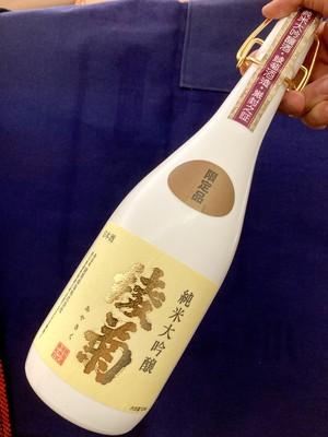 香川県【綾菊酒造】『綾菊 純米大吟醸 720ml』(木箱入)