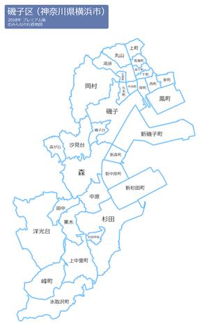 神奈川県横浜市磯子区