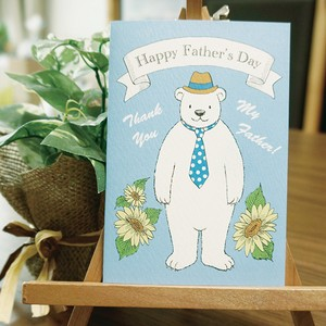 白熊父さんの父の日カード