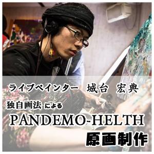 PANDEMO-HELTH原画制作【F6号410㎜ x 318㎜】