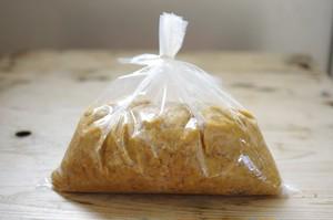 【簡易包装】島育ちの麦味噌(1㎏)
