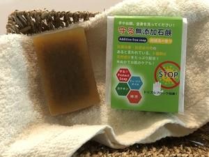 「守る無添加石鹸 Protect Soap 柑橘系の香り」 「新しい生活様式」天然成分のみでつくりました。3つの天然成分でトリプルブロック&お肌ケア