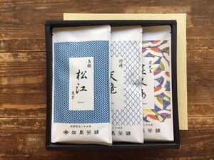 浅蒸し~中蒸し煎茶3種ギフトセット 『天竜・屋久島・松江』