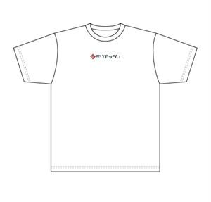 【白】ミリアッシュロゴTシャツ