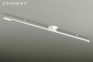 電源1か所で引掛シーリング式ペンダント多灯使いアレンジができる簡易取付式ダクトレール(1台)とダクトレール用プラグ(3個)セット