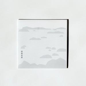 「直島音景リミックス for sleep」 by codacodaDJ
