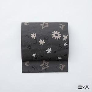 名古屋帯 ひよどり唐草 : 黒 × 茶