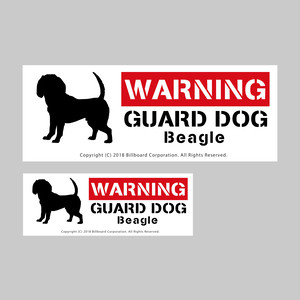 GUARD DOG Sticker [Beagle]