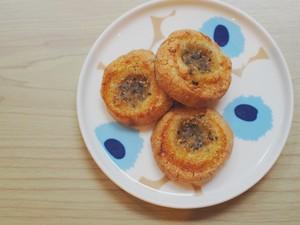キウイジャムクッキー