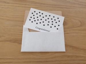 【活版印刷】小さなカードと封筒(Congratulations!.dot)