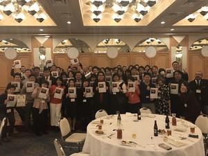 (講演会+交流会申込)神田昌典2022ジャパンツアーin信州