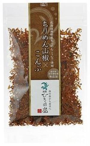 ちりめん山椒×こんぶ(ふりかけ)
