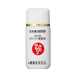 0150 ぷるぷるホワイト美容水