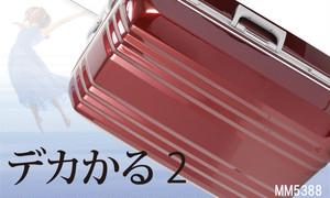 【4~5泊用】デカかる2 MM-5388 64L