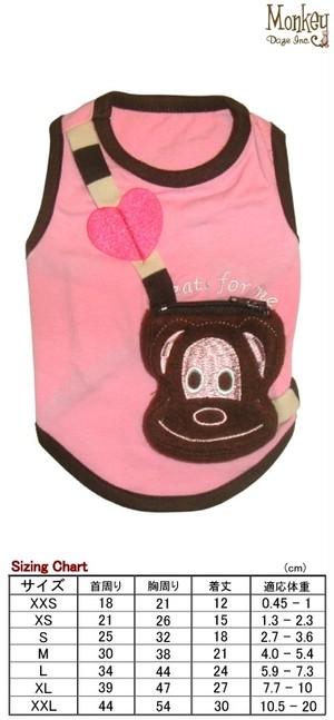 犬服(ドッグウェア) MonkeyDaze モンキーデイズ Pink Pouch Tank ポーチ付きタンクトップ