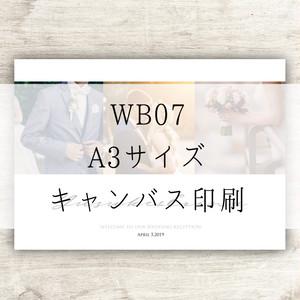WB07【A3サイズ】キャンバス印刷
