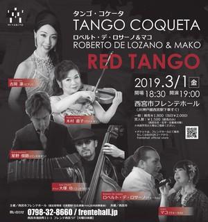 【一般】3/1 宮人「RED TANGO」 TANGO COQUETA Roberto de Lozano & Mako
