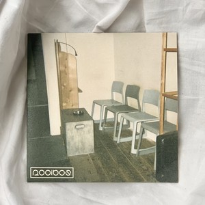 Rooibos / chairs