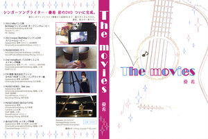 DVD『The movies』