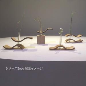 竹の一輪刺し ハーバリウムに ハンドメイド  Soyo   (d7)(daiza)  2個以上3個未満のご購入の場合2個目と3個目は送料無料です。4個以上ご購入の方は、送料無料といたします。あとりえ・あほうと