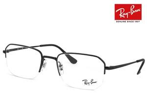 レイバン 眼鏡 メガネ Ray-Ban rx6449 2509 51mm メンズ RX 6449 D rb6449 ナイロール ハーフリム 黒ぶち