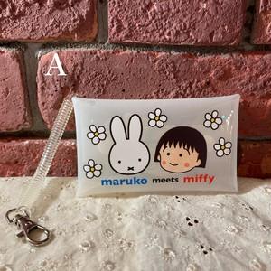 ミッフィー maruko meets miffy マルチケースS