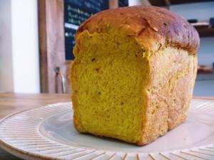 かぼちゃと有機豆乳の食パン