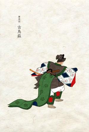 雅楽カード 古鳥蘇    はがきサイズ