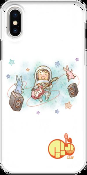 iPhoneX用スマホケース にじば 人間って素晴らしくてさ~full album~表紙var.