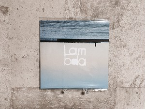 Lambda / I can see clearly now,let me see your smile
