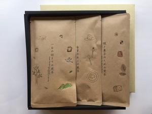 暮らしのシーン別煎茶3種ギフトセット 『一日の始まり・食事のあと・焼き菓子』