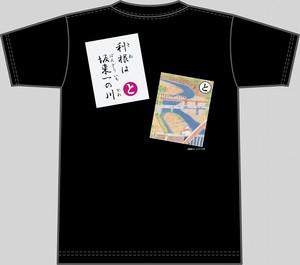 【キッズ】上毛かるた×KING OF JMKオリジナルTシャツ【黒・と】