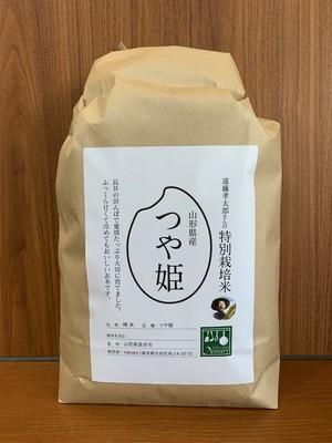 【特別栽培米】山形県長井市産「つや姫」2kg
