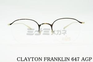 【正規取扱店】CLAYTON FRANKLIN(クレイトンフランクリン) 647 AGP