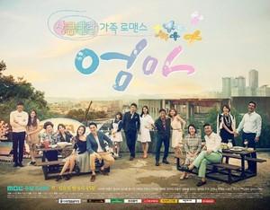 ☆韓国ドラマ☆《我が家のロマンス》Blu-ray版 全50話 送料無料!
