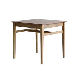 Ra dining table 750【送料込み】