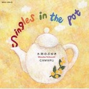 CD 「Singles in the Pot」
