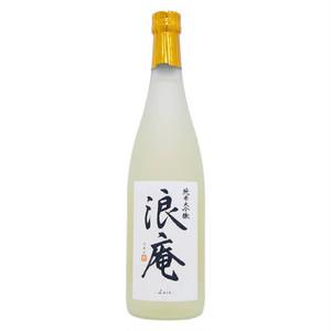 【720ml】宝船 浪の音 純米大吟醸 浪庵