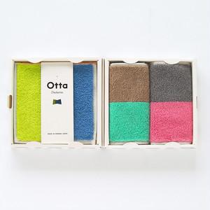 【今治タオル/ギフト】Otta(オッタ)ハーフタオルハンカチ同柄3枚組ギフトセットA【Made in Japan】