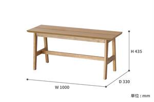 [ Rasic ] Bench / ヴィンテージスタイル ベンチ