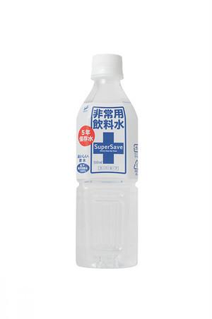 「非常用飲料水スーパーセーブ」 500ml