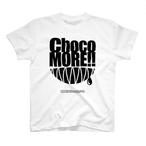 【 suzuri支店 】ChocoMORE!! (復刻版・ホワイトボディ向け) Tシャツ