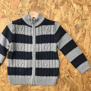 tea / Donegal Stripe Zip Cardigan