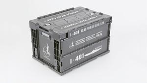 蒼き鋼のアルペジオ ‐アルス・ノヴァ‐  イ401 艦載用折りたたみコンテナ / グルーヴガレージ